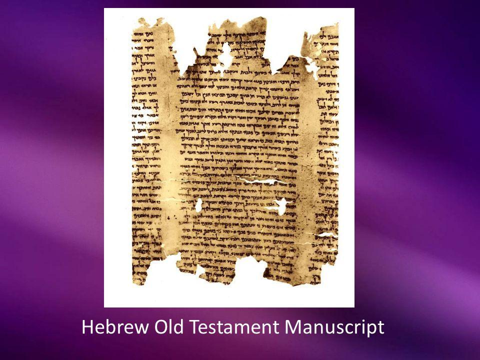 Hebrew Old Testament Manuscript