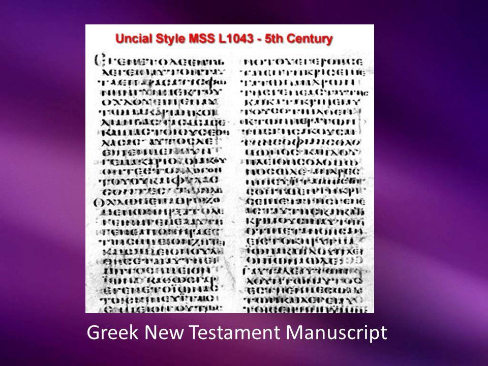 Greek New Testament Manuscript