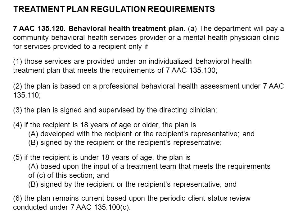 TREATMENT PLAN REGULATION REQUIREMENTS (cont.) 7 AAC 135.120.