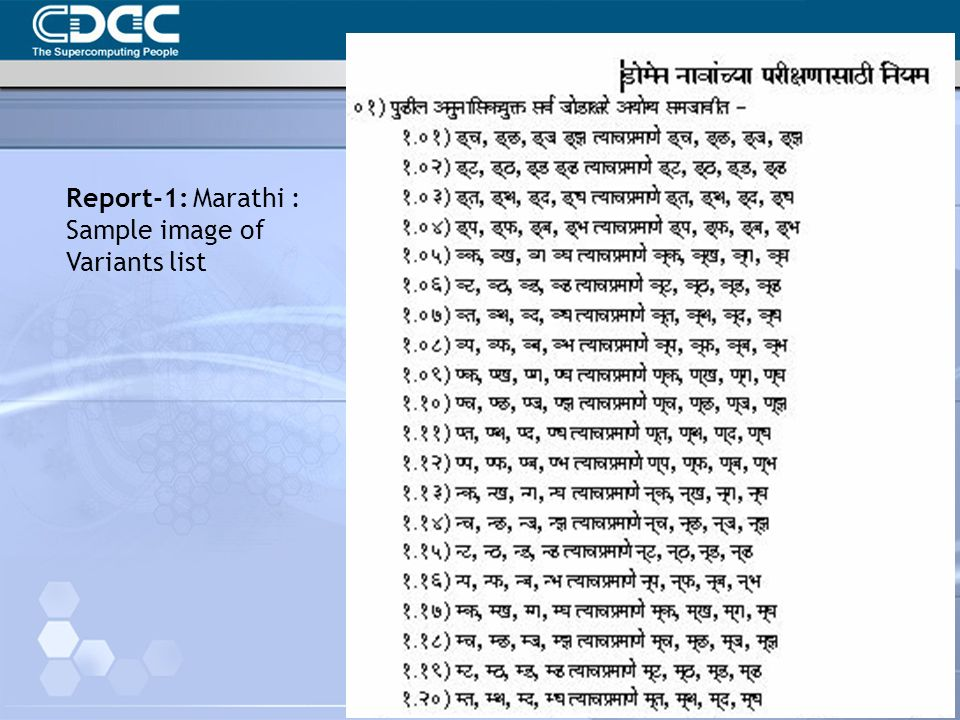 Nurturing Living Languages © C-DAC Report-1: Marathi : Sample image of Variants list