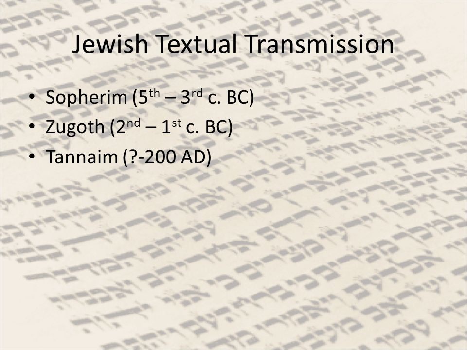 Jewish Textual Transmission Sopherim (5 th – 3 rd c.