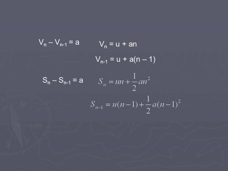 V n – V n-1 = a V n = u + an V n-1 = u + a(n – 1) S n – S n-1 = a