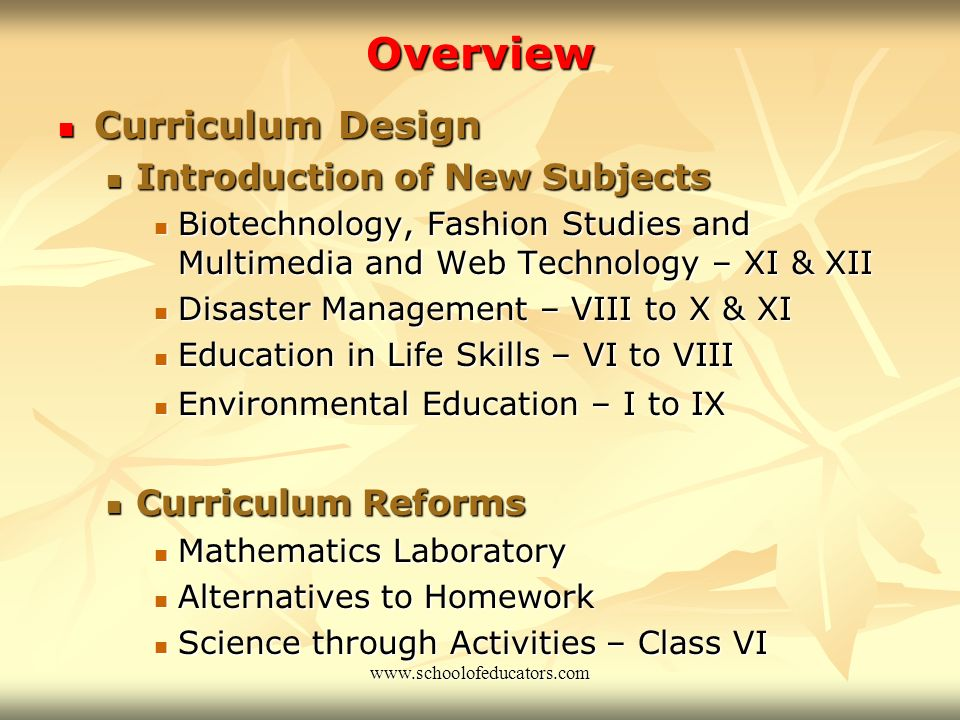 Curriculum Reforms Concept of Mathematics Laboratory introduced by the Board in 2002-2003.