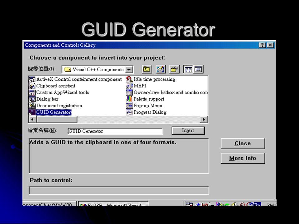 GUID Generator