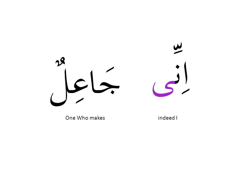 indeed IOne Who makes