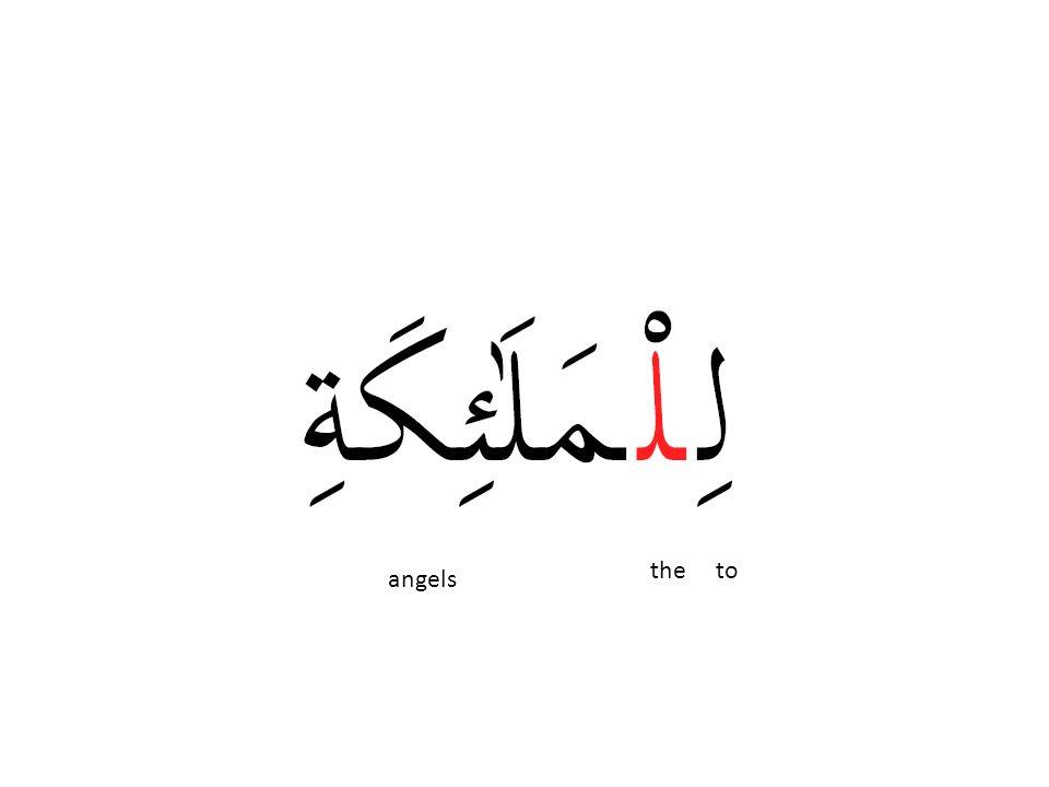 tothe angels