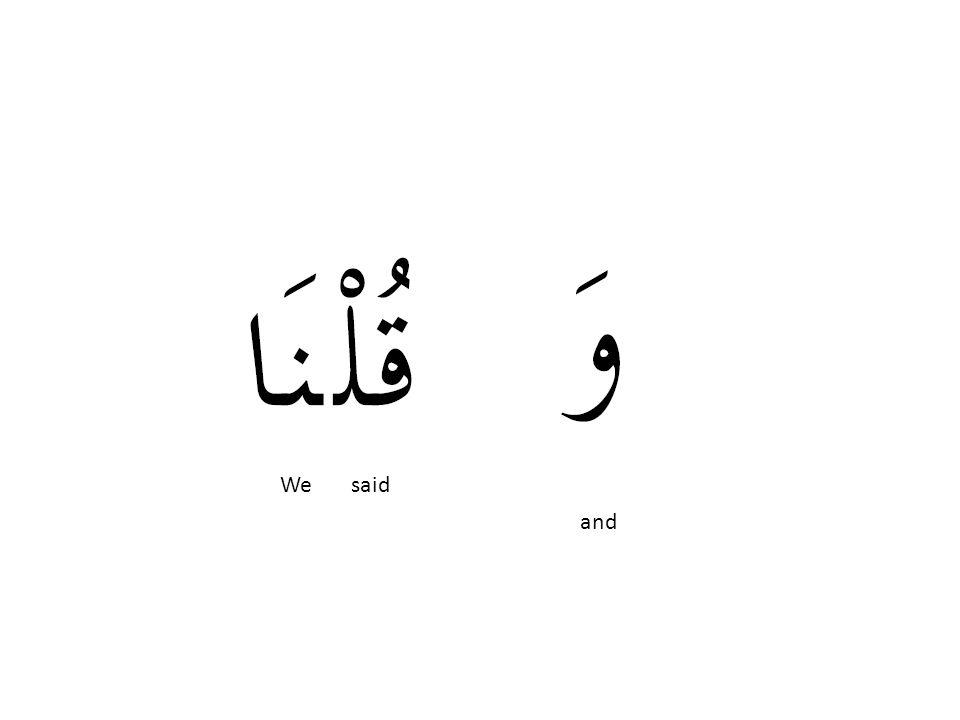 and We said