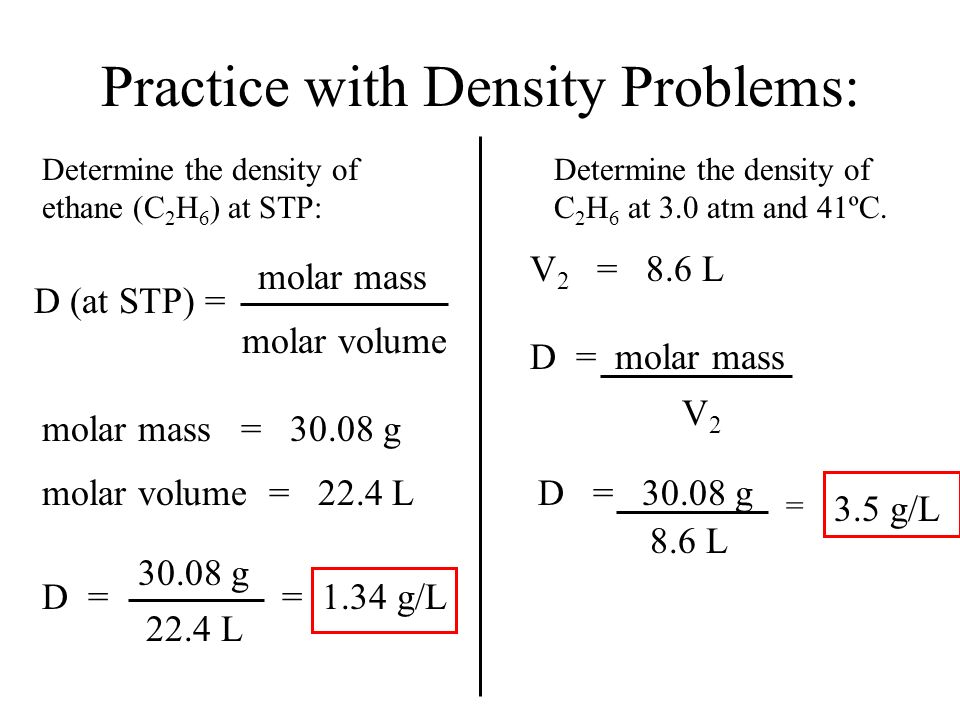 Density Questions Worksheet - Sharebrowse