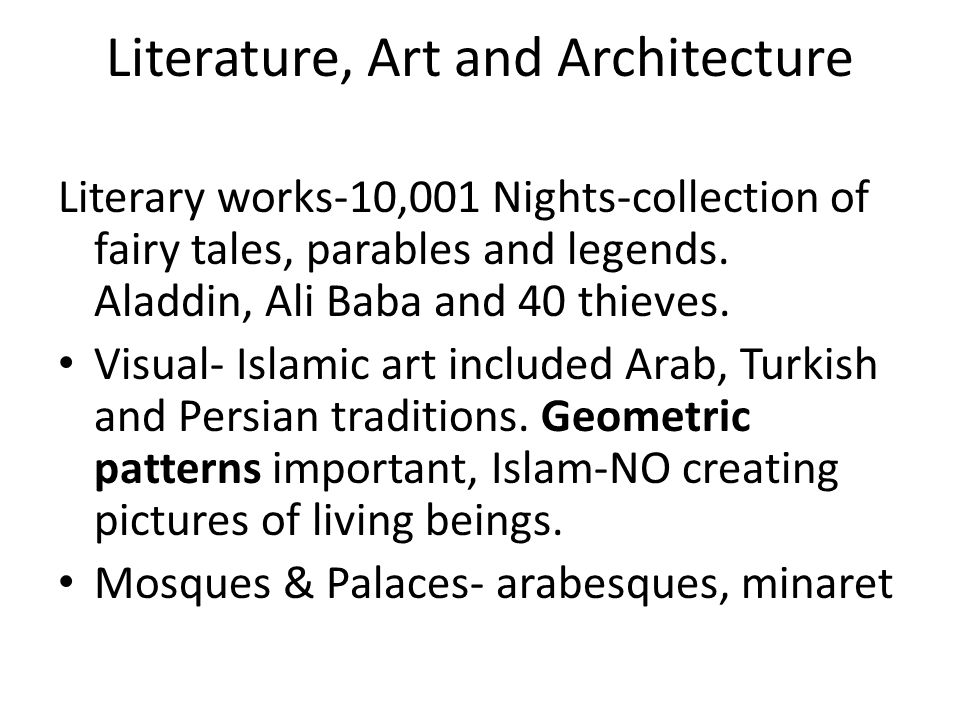 Literature, Art and Architecture Literary works-10,001 Nights-collection of fairy tales, parables and legends. Aladdin, Ali Baba and 40 thieves. Visua