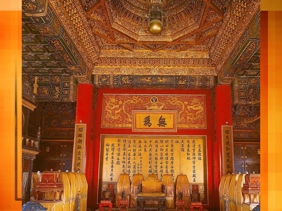 I. The Ming Dynasty A. Began with the overthrow of the Mongols in 1368 B.