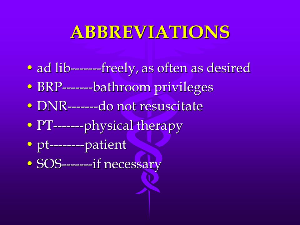 ABBREVIATIONS ad lib-------freely, as often as desiredad lib-------freely, as often as desired BRP-------bathroom privilegesBRP-------bathroom privile