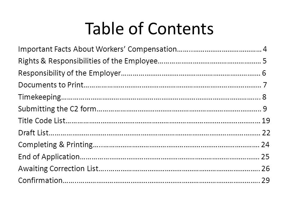 Entering Data (contd) Section C: Self populated with the employees personal information.