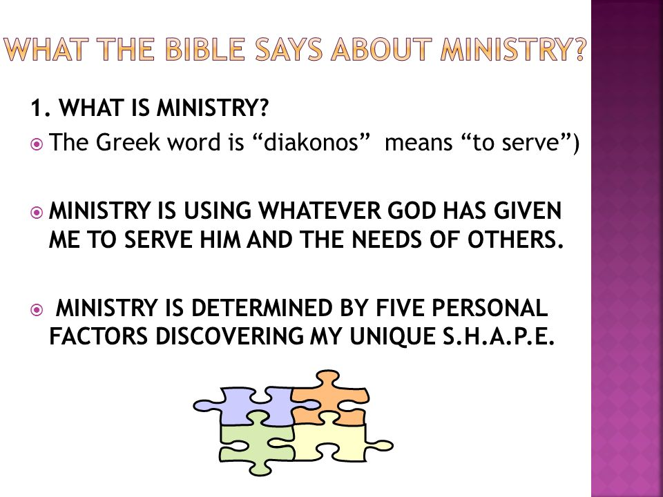 1.WHAT IS MINISTRY.