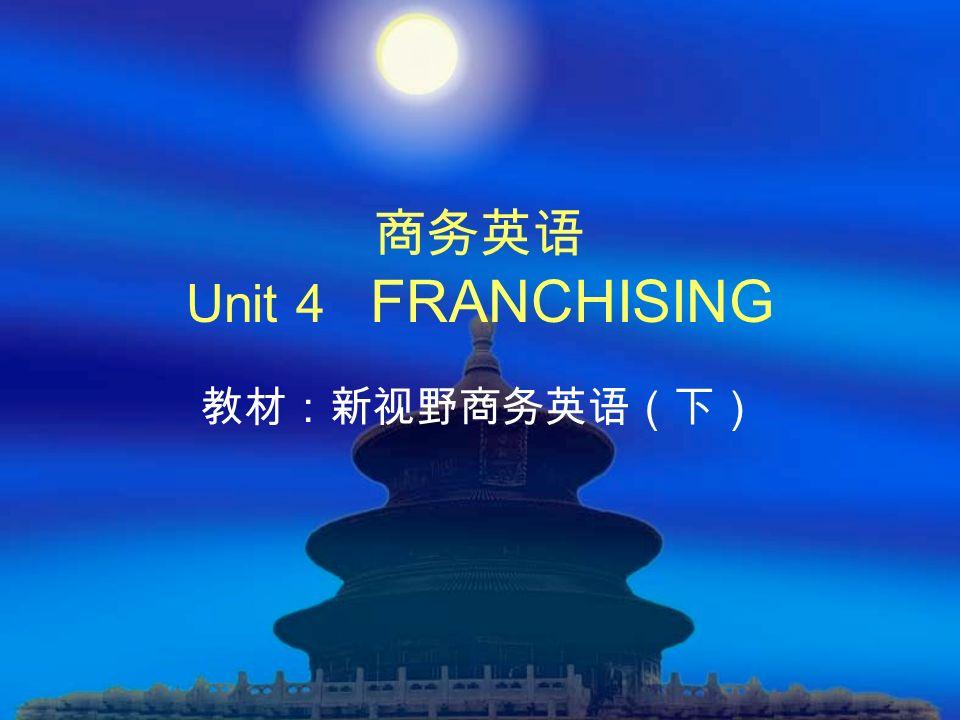 Unit 4 FRANCHISING