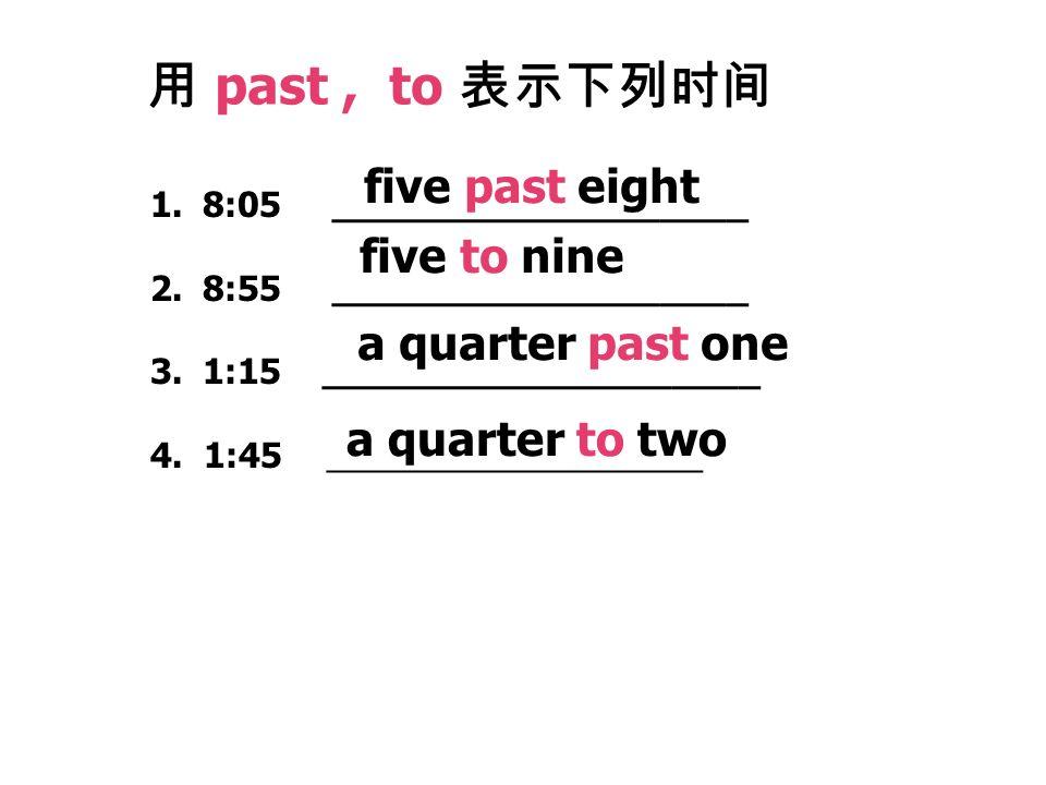 ten past ten past to : past, to twenty-five to one