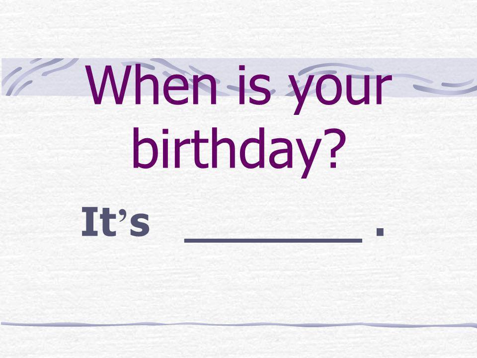 Lu Xun. His birthday is Sept.25th (1881.9.25-1936.10.19)