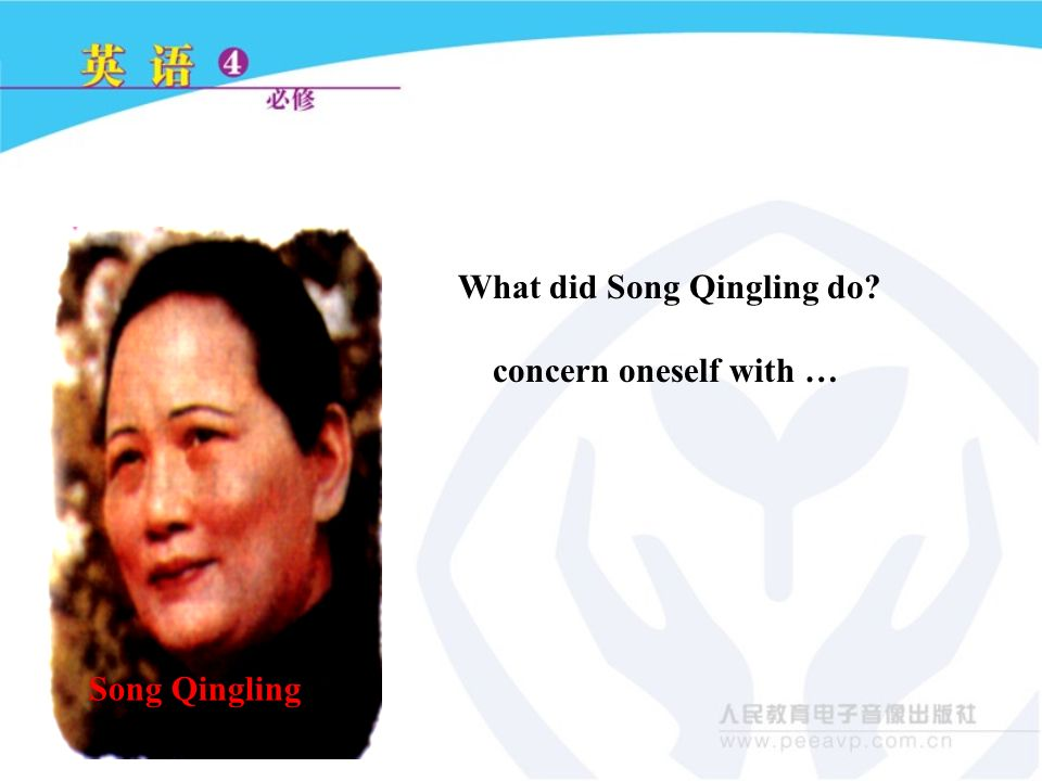 Song Qingling What did Song Qingling do concern oneself with …