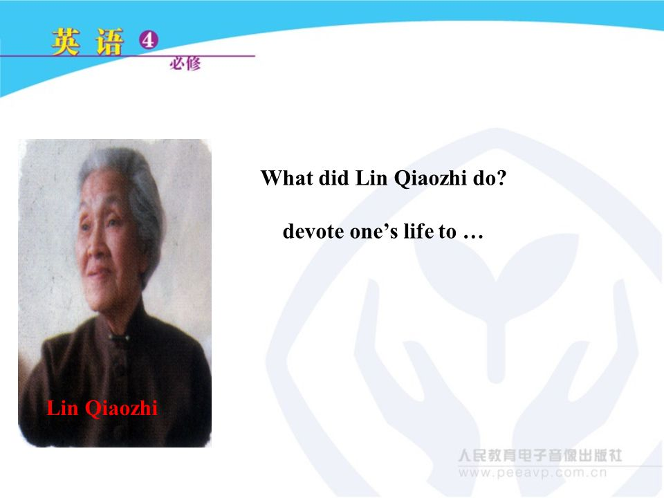 Lin Qiaozhi What did Lin Qiaozhi do devote ones life to …