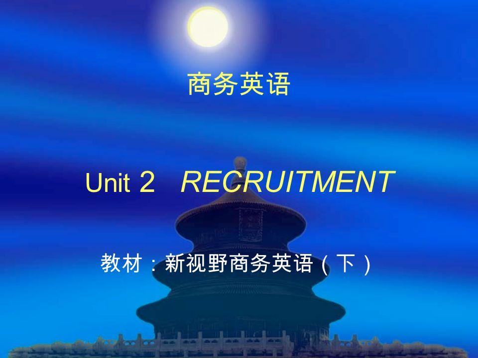 Unit 2 RECRUITMENT