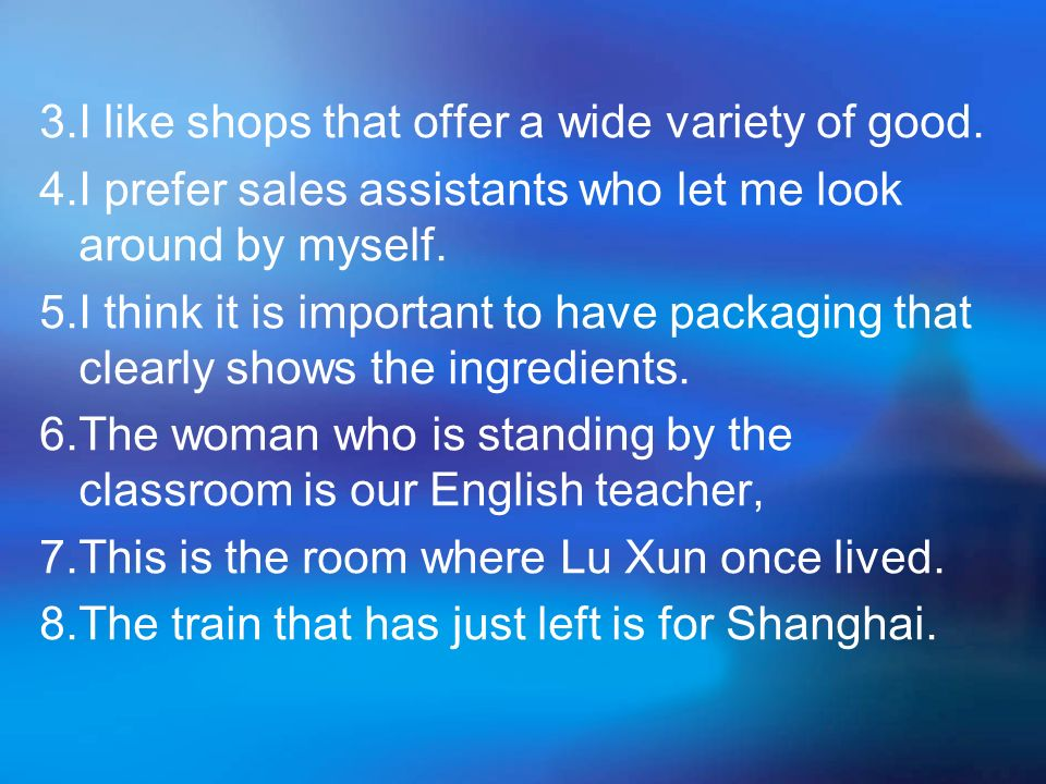 3.I like shops that offer a wide variety of good. 4.I prefer sales assistants who let me look around by myself. 5.I think it is important to have pack