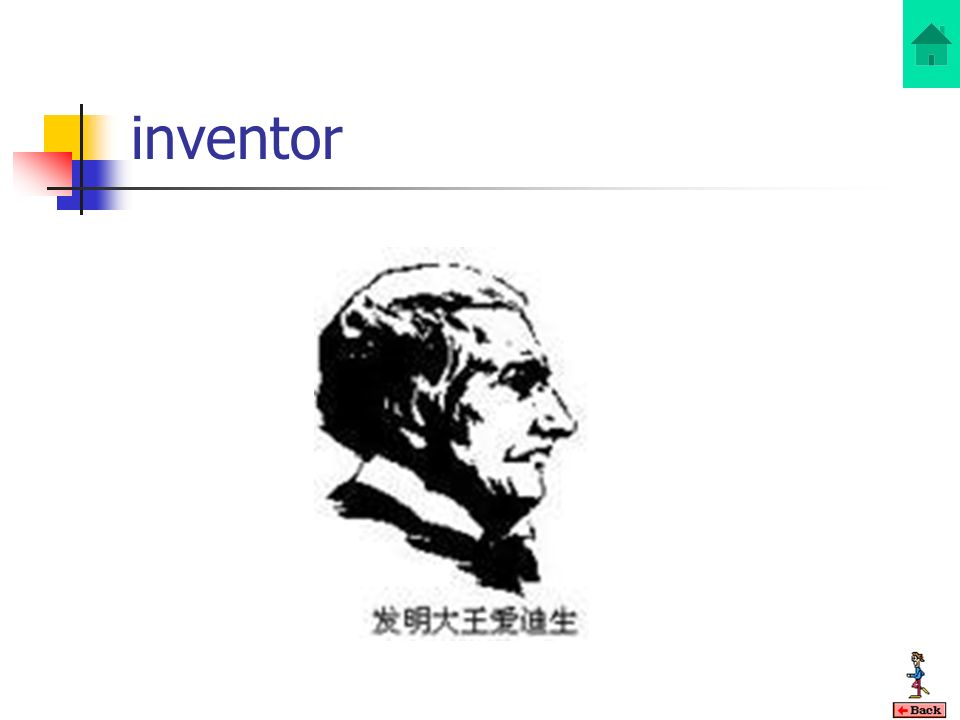 New words rail n.invent v. inventor n. steam n engine n.