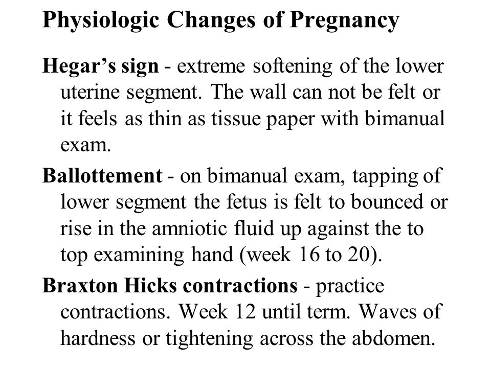 Physiologic Changes of Pregnancy Hegars sign - extreme softening of the lower uterine segment. The wall can not be felt or it feels as thin as tissue