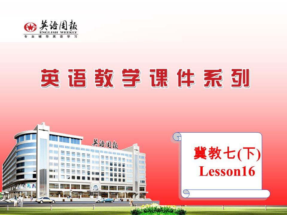 ( ) Lesson16