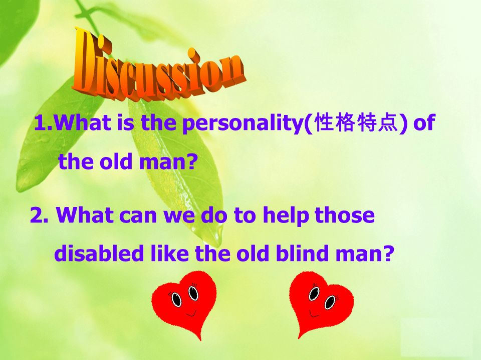 1.What is the personality( ) of the old man? 2. What can we do to help those disabled like the old blind man?
