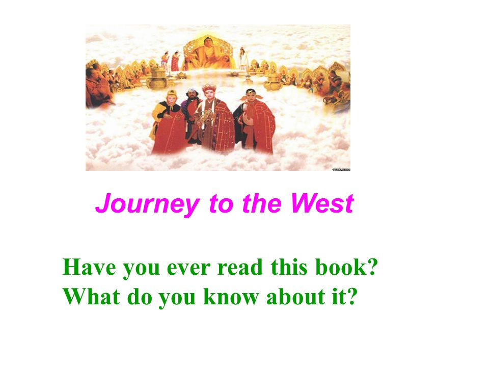 Have you ever read this book? What do you know about it? Journey to the West