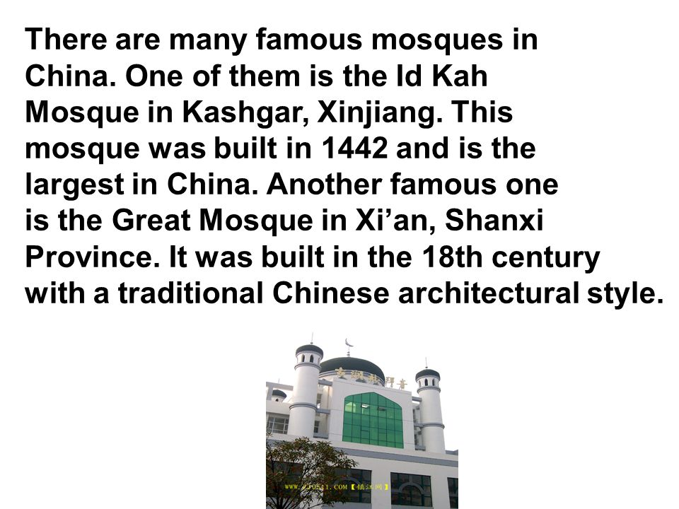 There are many famous mosques in China. One of them is the Id Kah Mosque in Kashgar, Xinjiang. This mosque was built in 1442 and is the largest in Chi