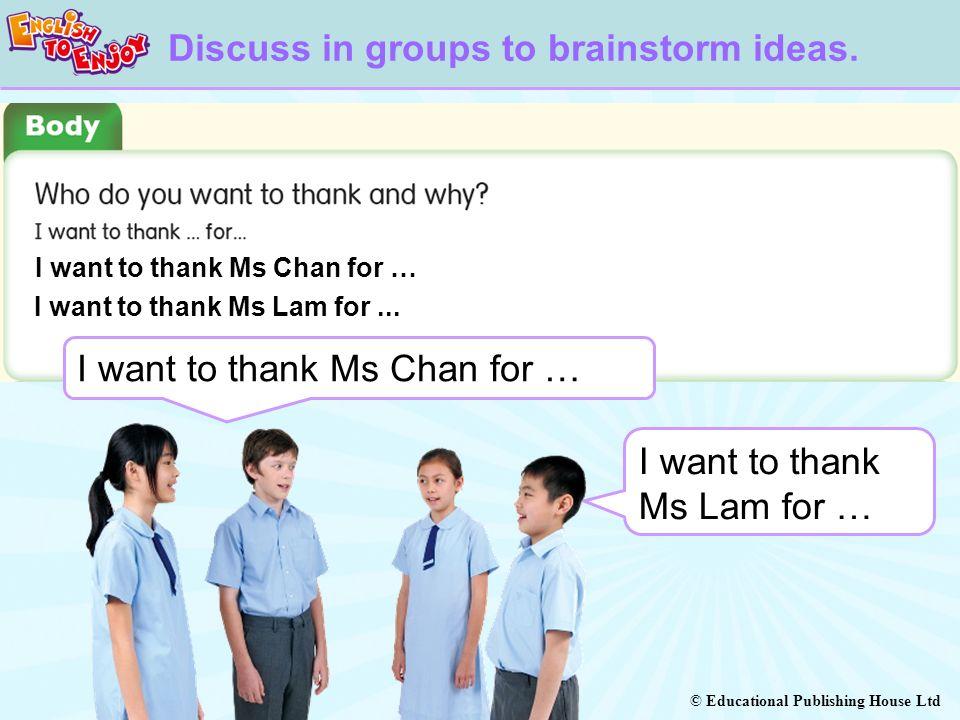© Educational Publishing House Ltd I want to thank Ms Chan for … I want to thank Ms Lam for … I want to thank Ms Chan for … I want to thank Ms Lam for