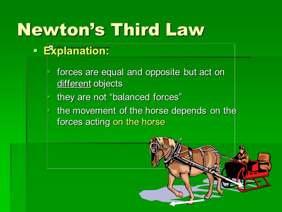 Newtons Third Law forces are equal and opposite but act on different objects forces are equal and opposite but act on different objects they are not b