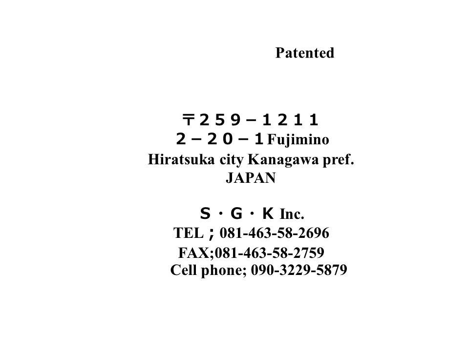 Patented Fujimino Hiratsuka city Kanagawa pref. JAPAN Inc.