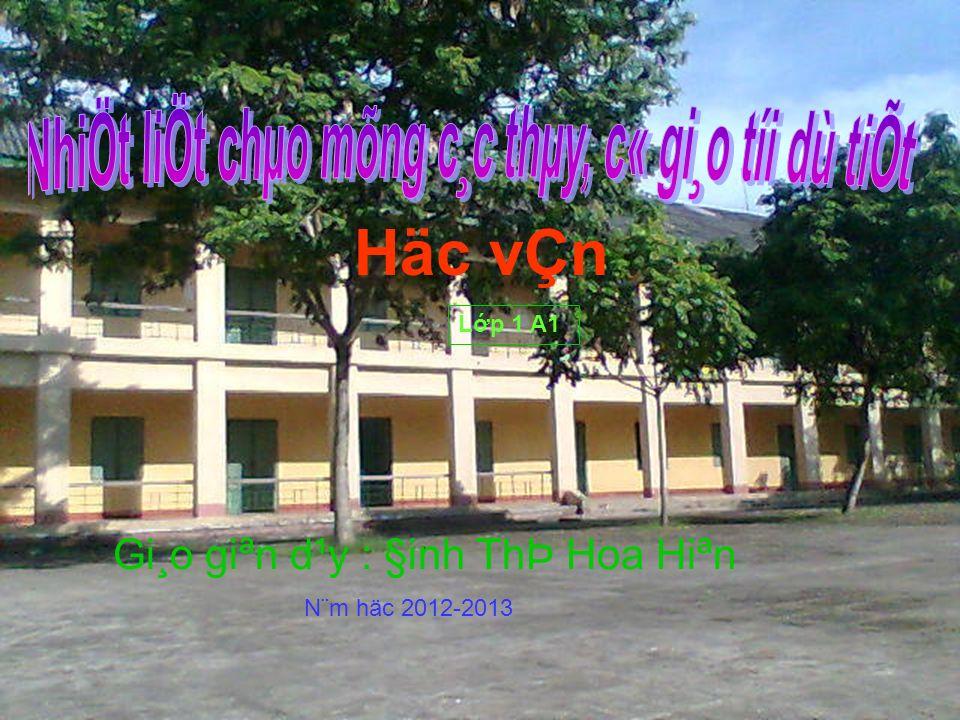 Lp 1 A1 Gi¸o giªn d¹y : §inh ThÞ Hoa Hiªn N¨m häc 2012-2013 Häc vÇn