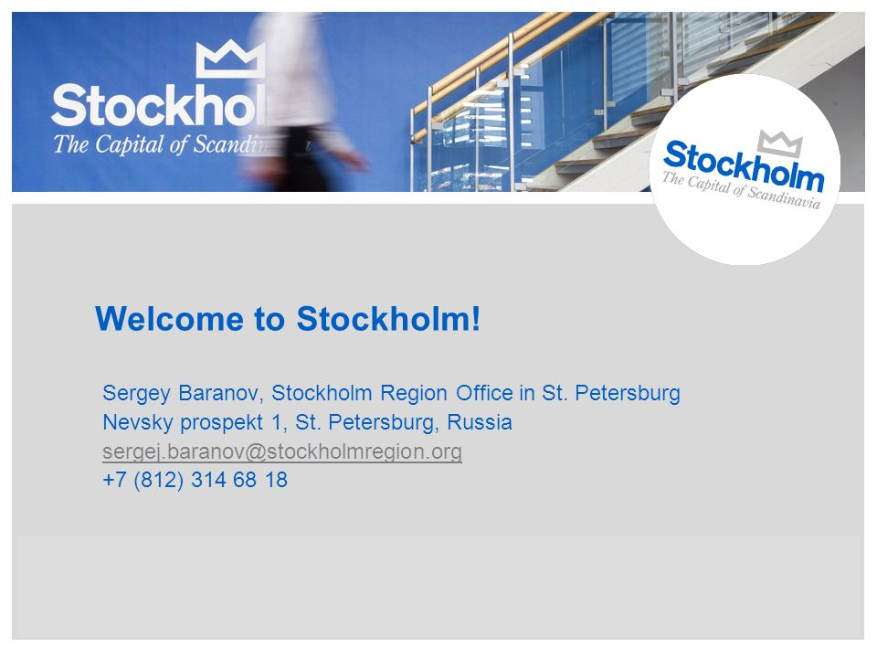 Welcome to Stockholm. Sergey Baranov, Stockholm Region Office in St.