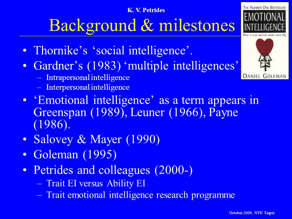 emotional intelligence 14 essay