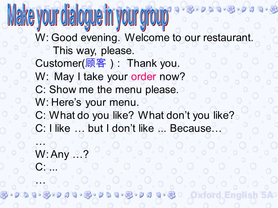 W: Good evening. Welcome to our restaurant. This way, please.