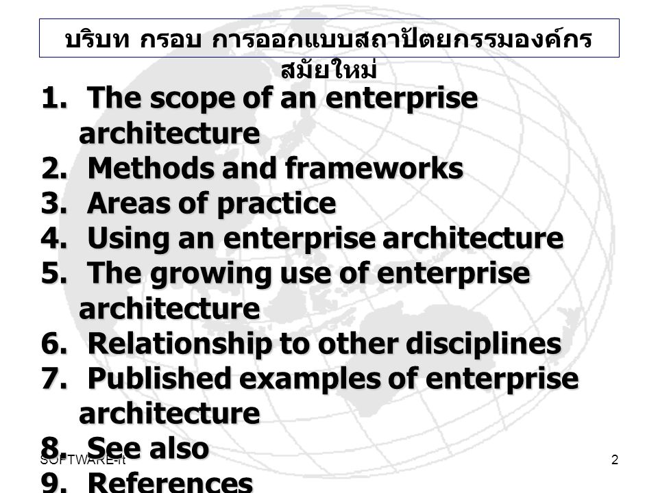 SOFTWARE-rt3 The scope of an enterprise architecture 1.