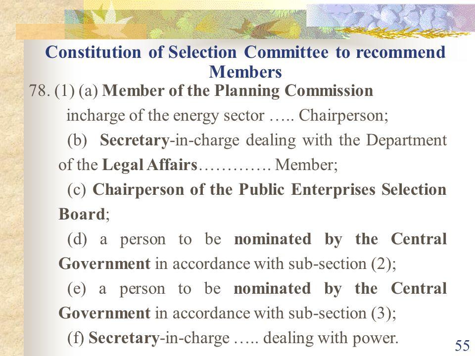 54 Regulatory Commissions