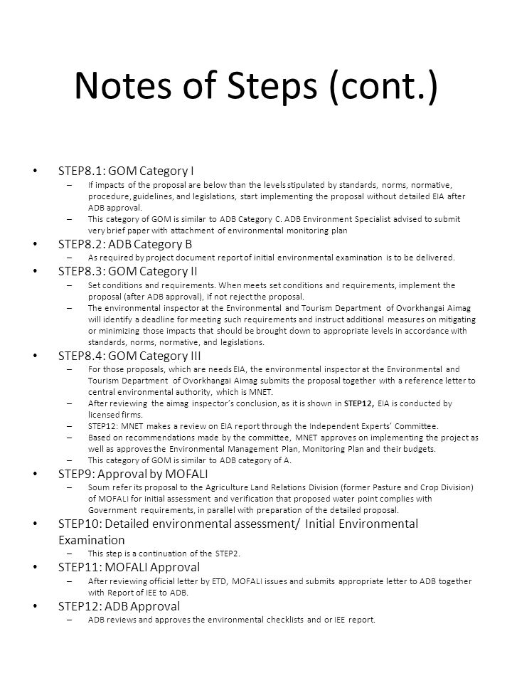 Notes of Steps (cont.) STEP8.1: GOM Category I – If impacts of the proposal are below than the levels stipulated by standards, norms, normative, proce