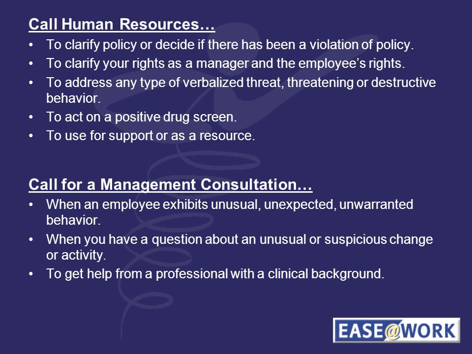 Call Human Resources… To clarify policy or decide if there has been a violation of policy.