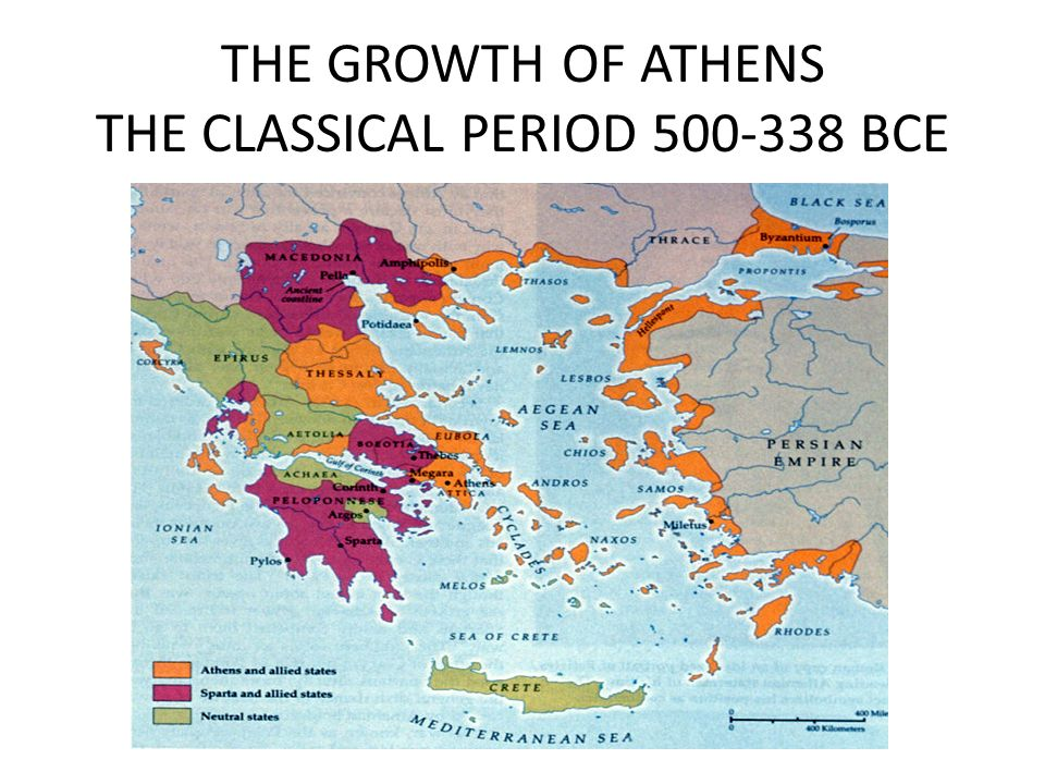 THE GROWTH OF ATHENS THE CLASSICAL PERIOD 500-338 BCE
