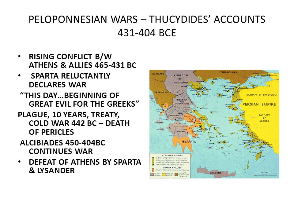 PELOPONNESIAN WARS – THUCYDIDES ACCOUNTS 431-404 BCE RISING CONFLICT B/W ATHENS & ALLIES 465-431 BC SPARTA RELUCTANTLY DECLARES WAR THIS DAY…BEGINNING