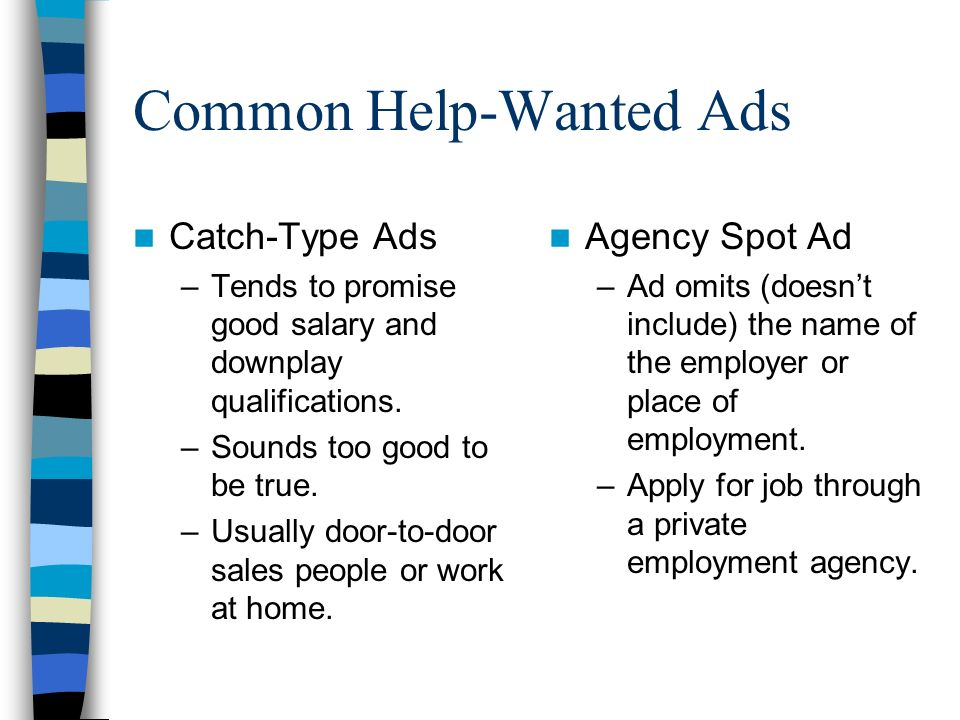 Common Help-Wanted Ads Catch-Type Ads –Tends to promise good salary and downplay qualifications.
