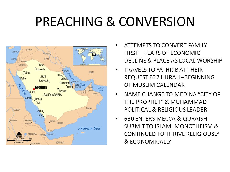 PREACHING & CONVERSION ATTEMPTS TO CONVERT FAMILY FIRST – FEARS OF ECONOMIC DECLINE & PLACE AS LOCAL WORSHIP TRAVELS TO YATHRIB AT THEIR REQUEST 622 H