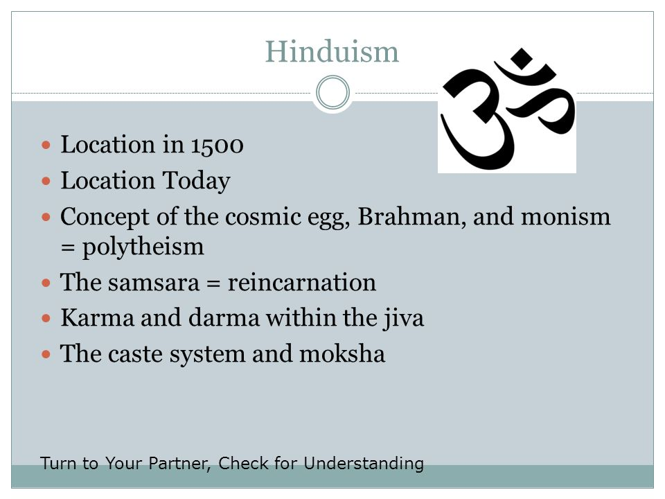 Location in 1500 Location Today Concept of the cosmic egg, Brahman, and monism = polytheism The samsara = reincarnation Karma and darma within the jiv