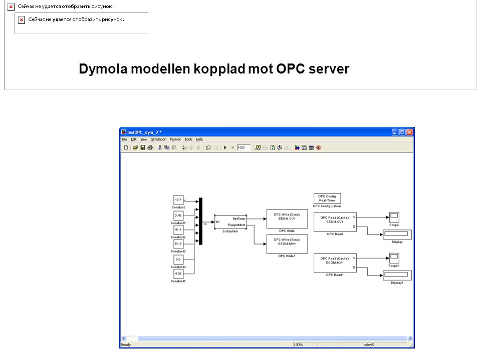 Dymola modellen kopplad mot OPC server