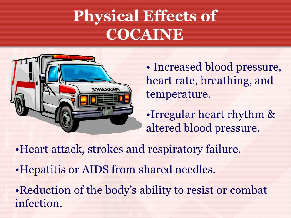 COCAINE/CRACK Addicts empty bank accounts, sell possessions, commit crimes, sell bodies, and betray loved ones to get more of the drug. In any form it