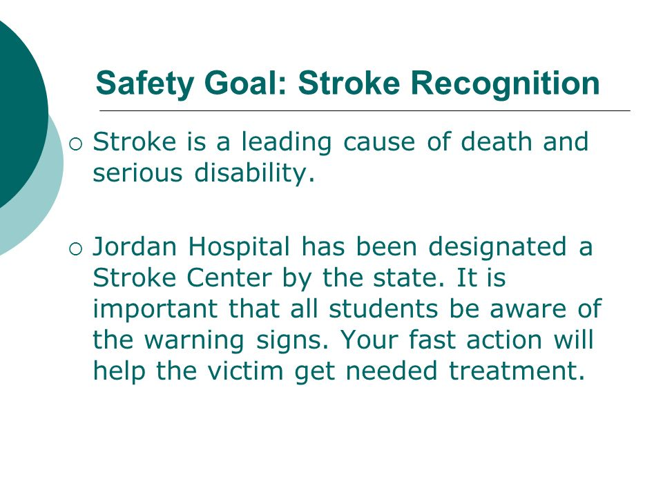 Safety Goal: Stroke Recognition Stroke is a leading cause of death and serious disability. Jordan Hospital has been designated a Stroke Center by the