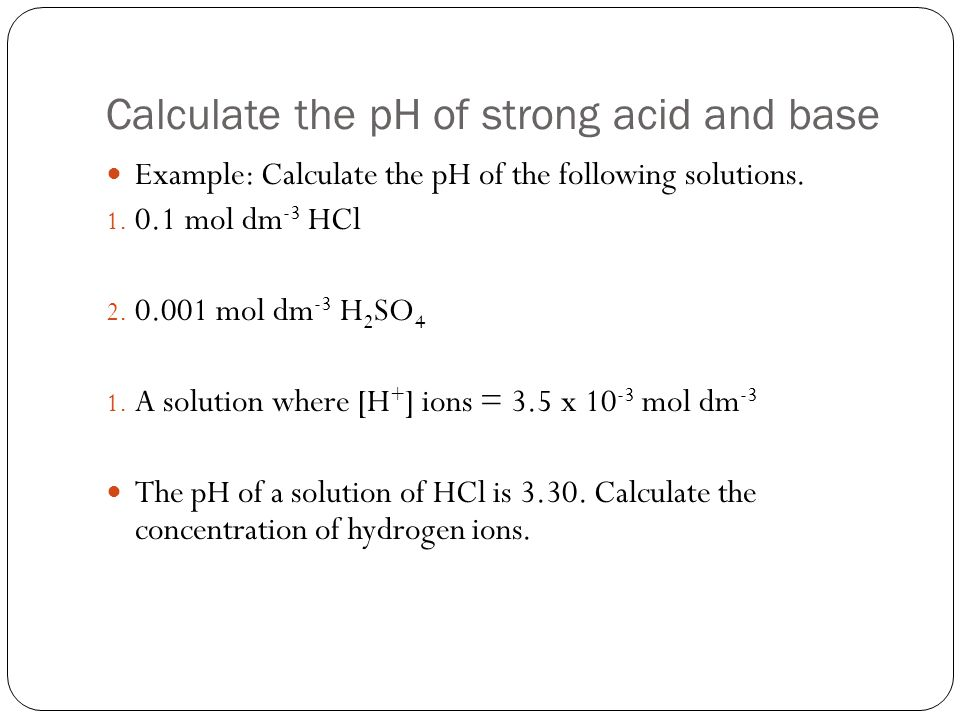 E.g 2 : Calculate the solubility of calcium sulphate in mol dm -3 in (a) water (b) 0.50 mol dm -3 dilute H 2 SO 4 K sp = 2.4 x 10 -5 mol 2 dm -6